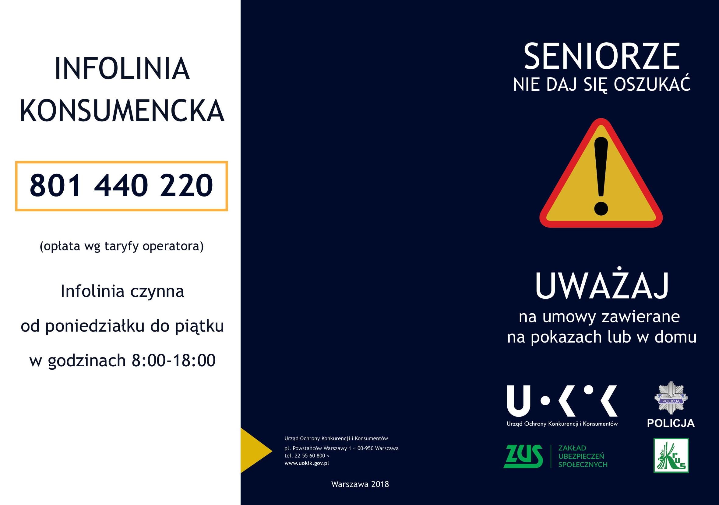 Ilustracja do informacji: Ulotka dla Seniorów